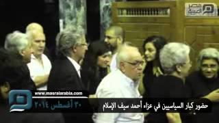 بالفيديو والصور.. رموز ثورية وسياسية في عزاء سيف الإسلام