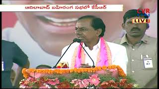 CM KCR Speech at Praja Ashirvada Sabha in Adilabad | TRS Election Campaign | CVR NEWS - CVRNEWSOFFICIAL