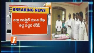 New Twist In Nandyal | TDP Objection For YCP Candidate Silpa Mohan Reddy  Nomination | iNews - INEWS