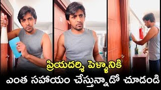 Priyadarshi Teaching How To Clean The Doors | Stay Safe AT Home - RAJSHRITELUGU
