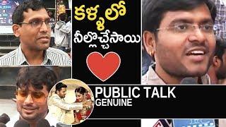 Srinivasa Kalyanam Movie Genuine Public Talk | Nithin | Rashi Khanna | TFPC - TFPC