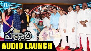 Parari Movie Audio Launch | Actor Suman | Music Director Mahith | Yogeshwar |  Shivani Saini - IDREAMMOVIES
