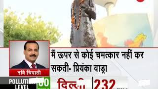 Breaking News: Don't expect miracles from me, Says Priyanka gandhi Vadra - ZEENEWS