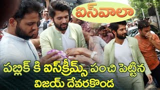 Vijay Devarakonda turns ice cream waala & distributes icecreams to public on his birthday - IGTELUGU