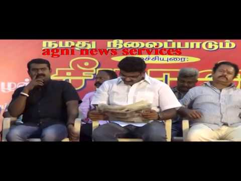 DINDIGUL .. SEEMAN ADDRESS A ELECTION RALLY
