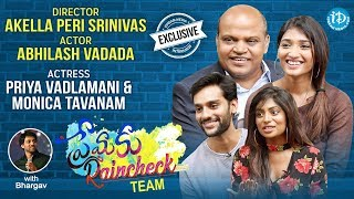 Premaku Raincheck Movie Team Exclusive Interview || Talking Movies With iDream - IDREAMMOVIES