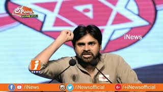 Pawan Kalyan Comment On TDP Hot Topic In Godavari District ? | Loguttu | iNews - INEWS