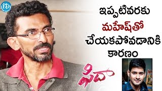 Reason For Not Working With Mahesh Babu So Far - Sekhar Kammula || Talking Movies With iDream - IDREAMMOVIES
