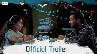 Ninne Choosa Official Trailer | Telugu Short Film - YOUTUBE