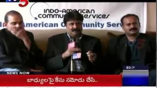 Indo American Community Services Job Fair In Chicago | United States : TV5 News - TV5NEWSCHANNEL