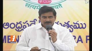 Jagan Should Reveal Secret Behind His Meeting With Governor Narasimhan | Devineni Uma | iNews - INEWS