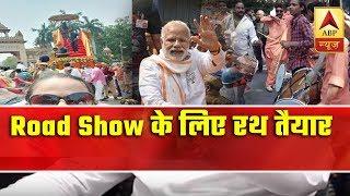 PM Modi's mega roadshow: All you need to know - ABPNEWSTV
