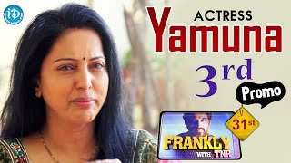 Actress Yamuna Exclusive Interview - Promo 3 || Frankly With TNR #31 || Talking Movies with iDream - IDREAMMOVIES