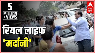 """Sansani: The real life """"Mardaanis"""" who tackled crime one on one - ABPNEWSTV"""