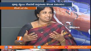 "Will KCR Enter Into AP Politics To Defeat Babu? | Debate On KCR""s Return Gift To Chandrababu 