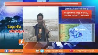 Heavy Winds In East Godavari Over Cyclone Pethai Effect | Report Rom Manginapudi Beach | iNews - INEWS