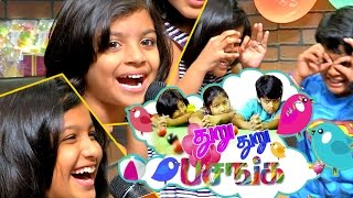 Thuru Thuru Pasanga | 01/01/2016 | Puthuyugam TV New Year Special 2016 Program