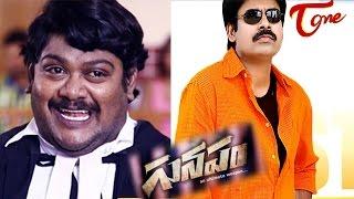 Gunapam Movie Promotional Comedy Video  || Suman Shetty || Hanuman || Akella - TELUGUONE