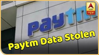Master Stroke: Is your personal data safe with Paytm? - ABPNEWSTV