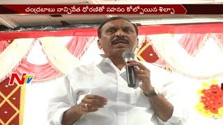 TDP Shock With Shilpa Mohan Reddy Joining in YCP    NTV - NTVTELUGUHD