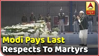 PM Modi lays wreath on the mortal remains of slain CRPF Jawans at Palam Airport - ABPNEWSTV