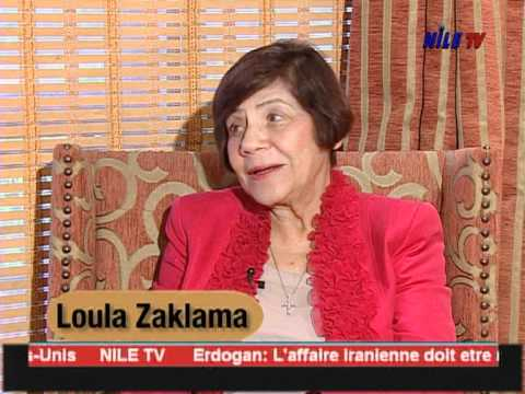 Loula Zaklama  Interview NileTV-06Apr 2010.ts