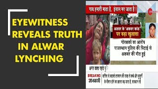 Alwar Lynching: Eye witness Naval Kishore Sharma claims Akbar died because of police negligence - ZEENEWS