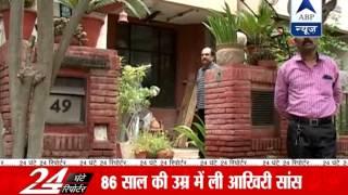 PM Modi condoles historian Bipan Chandra's death - ABPNEWSTV
