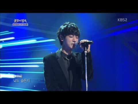 131102  KBS2 Immortal Song 2 Jung Joon Young  널사랑하니까 因為愛你(原唱:Shin Seung Hoon)