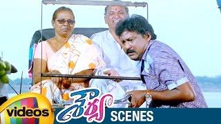 Prabhas Sreenu Best Comedy Scene | Shourya Telugu Full Movie Scenes | Manchu Manoj | Mango Videos - MANGOVIDEOS