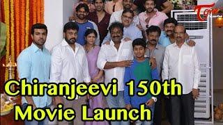 Chiranjeevi 150th Movie Launch - TELUGUONE