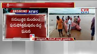 53 Labourers Trapped In Vamsadhara River | Rescue Operation Underway | Srikakulam | CVR NEWS - CVRNEWSOFFICIAL