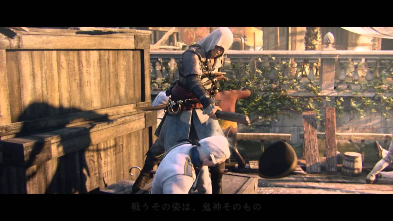 Untuk para pencinta gamers, kini tiba saatnya kalian menunggu kelanjutnya dari game keluaran produsen ubisoft yaitu Assassin's Creed serial yang ke-4, pada tema yang kali ini sedikit tidak jauh berbeda dari sequel sebelumnya.