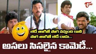 Venkatesh Best Comedy Scenes Back To Back | Telugu Comedy Videos | TeluguOne - TELUGUONE