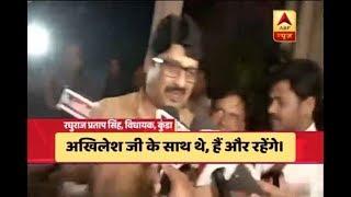 HUGE FLIP before UP RS polls; Raja Bhaiya comes in support of Akhilesh Yadav - ABPNEWSTV