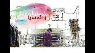 Unnattundi Gundey - A New Telugu Short Film 2017 || Directed by Harish Naik| KURNOOL MEDICAL COLLEGE - YOUTUBE