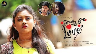Thokkalo Love Telugu Short Film 2018 || Latest Telugu Short Film 2018 || SPR Productions - YOUTUBE