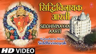 बुधवार Special भजन सिद्धिविनायक आरती : Ganesh Aarti from Siddhivinayak Temple Mumbai - TSERIESBHAKTI