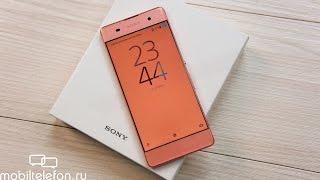 Распаковка Sony Xperia XA и сравнение с Xperia X (unboxing)