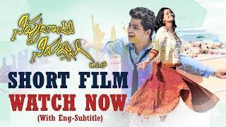 NIPPULANTI NIRUDYOGI US lo || Telugu Short film 2017 || By Sai Swaroop Mysore || Indiaglitz Telugu - IGTELUGU