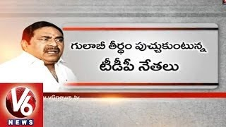T TDP Leader Errabelli Likely to Join Congress - V6NEWSTELUGU