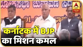 Karnataka crisis continues as 2 independents pull out of Kumaraswamy govt - ABPNEWSTV