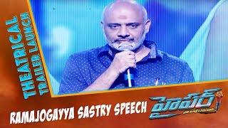 Lyricist Ramajogayya Sastry Speech at HYPER Movie Theatrical Trailer Launch - Ram, Raashi Khanna - 14REELS