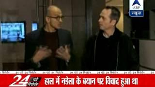Microsoft's Satya Nadella gets USD 84 mln compensation in 2014 - ABPNEWSTV