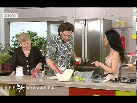 Chef στον αέρα - 29/05/2013