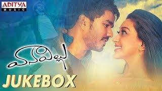 Vanavillu Audio Jukebox    Pratheek, Shravya Rao    Lanka Prabhu Praveen - ADITYAMUSIC