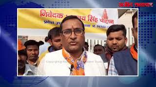 video : लोकतंत्र सुरक्षा पार्टी नेता ने नवजोत सिद्धू को बताया 'देश का गद्दार'