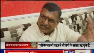 Ram Mandir construction to begin before 2019 Lok Sabha Polls, says former MP - ITVNEWSINDIA