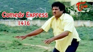 Comedy Express 1416    Back to Back    Telugu Comedy Scenes - TELUGUONE