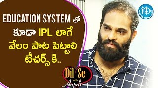 Crisna Chaitanya Reddy About Education System & Teachers | Dil Se with Anjali #178 | iDream Movies - IDREAMMOVIES